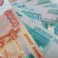 Нижегородская пенсионерка потратила 250 тысяч, чтобы снять с себя порчу