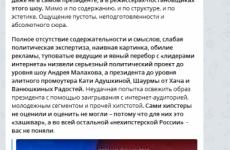 Daily Telegram: экологические проблемы, пожар на свалке и «кривая линия»