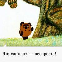Бритва Оккама для Атмахова и Сорокина