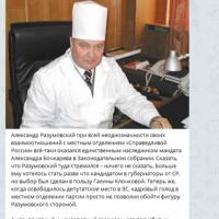 Daily Telegram: Бабич в минэкономразвития, Разумовский вместо Бочкарёва и Никитин на самокате
