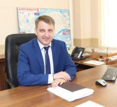 Иванов возглавил департамент ЖКХ администрации Дзержинска