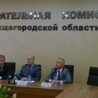 Предварительного голосования на выборах депутатов Госдумы и ЗакСобрания в Нижегородской области в 2016 году не будет