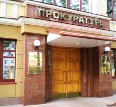 Антипов согласован на должность прокурора Нижегородской области