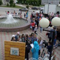 Пушкинский день в Краснобаковском районе
