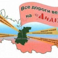 С 16 по 19 августа в Нижегородской области пройдет XIII Всероссийская Школа  «Лидер»
