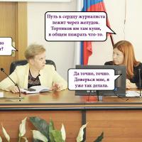 Daily Telegram: уход Холкиной, Булавинова в губернаторы и Цыганков под прицелом