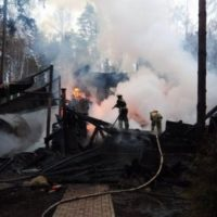Директор турфирмы арестована по делу о гибели ребенка при пожаре