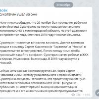Daily Telegram: новые автобусы, перестановки в нижегородском ОНФ и отмена договора с ЕЦМЗ