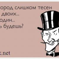 «Справедливая Россия»: трэш-шапито продолжается