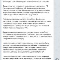 Daily Telegram: доска Немцова, новые санкции и очередное благоустройство Покровки