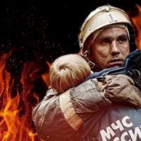Мать и трое детей пострадали при пожаре в Нижнем Новгороде