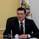 Голодец и Никитин провели рабочую встречу в Москве