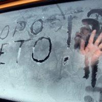 МЧС: аномальное похолодание придет в Нижегородскую область