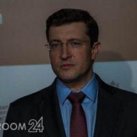 Никитин примет участие в Восточном экономическом форуме