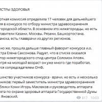 Daily Telegram: компромисс по Мануфактурной, кандидаты в министры и парковка «Столицы Нижний»