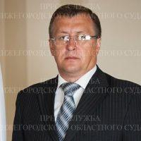 И.о. председателя областного суда Нижегородской области назначен Вячеслав Поправко
