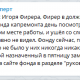 Daily Telegram: реструктуризация горадминистрации, побег из Фонда капремонта и извинения Крашенинникова