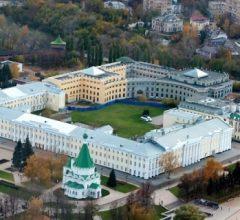 Агентство Moody's Investors Service изменило прогноз по рейтингу Нижегородской области