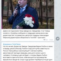 Дзержинск: никогда не было, и вот опять