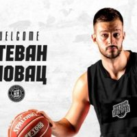 Сербский форвард Стеван Еловац подписал контракт с БК «Нижний Новгород»
