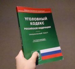 Депутат Валерий Осокин может стать фигурантом уголовного дела