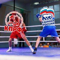 Балахнинские выборы: назад в 2015-й