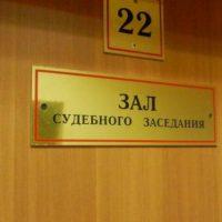 Суд рассмотрит дело о нападении на сотрудника администрации Нижнего