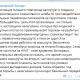 Daily Telegram: возвращение Каргина, мэрство Щелокова и борьбе с нелегальными перевозчиками