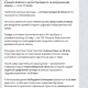 Daily Telegram: штраф Мочкаеву, профилактика коррупции и закупка компьютеров