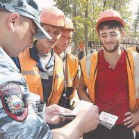 14 нелегальных мигрантов задержали в Нижегородской области