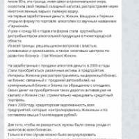 Daily Tegram: обыски в «ТНС Энерго», привлекательный Нижний и долги «Юта-НН»