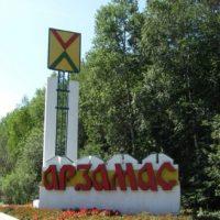 Повторный конкурс по избранию главы местного самоуправления Арзамаса назначен на 24 марта