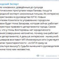 Daily Telegram: новая структура мэрии Дзержинска, волна эвакуации и перестановки в ЗСНО