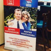 Дайджест недели: предатель Вороненков, Лимаренко вместо Шанцева и другое