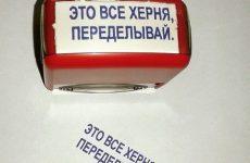 Никитин и казематы кремля