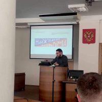 Daily Telegram: логотип Нижнего, поправки в Конституцию и падение рубля