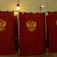 Предварительная явка на выборы в Госдуму РФ составила 44,25% в Нижегородской области