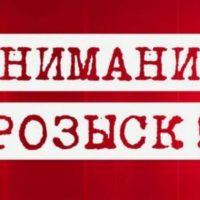 644 без вести пропавших нашли в Нижегородской области в 2016 году