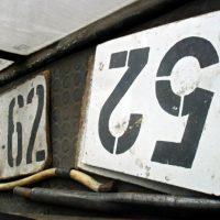 «Рожки да ножки» нижегородского троллейбуса