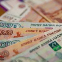 Жительница Городца перевела «экстрасенсам» почти 140 тысяч рублей