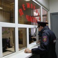 Нижегородец осужден за изнасилование новой знакомой