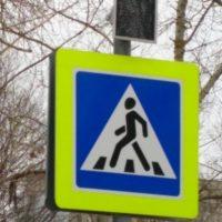 Семилетний мальчик пострадал под колесами иномарки в Богородске