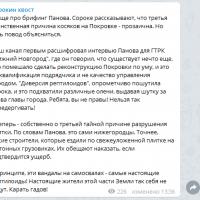 Daily Telegram: 24 января