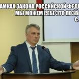 Daily Telegram: увольнение Власова, автомобили облправительства и камбэк Герасименко