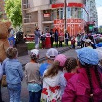 День защиты детей в областной детской библиотеке