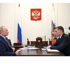 Кобылкин рассказал Путин о ликвидации объектов накопленного экологического ущерба в Нижегородской области