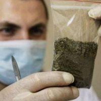 Молодой Нижегородец задержан за распространен наркотиков