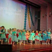 Фестиваль детских хореографических коллективов «Хрустальная туфелька» РКЦ «Берёзка»
