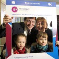 Глеб Никитин проголосовал на выборах Президента России