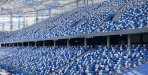 Третий тестовый матч на «Стадионе Нижний Новгород» посетят 39 тысяч человек
